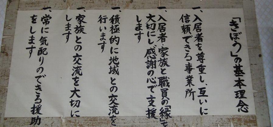 """tanegashima3"""