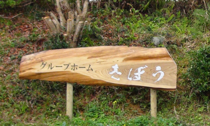"""tanegashima5"""