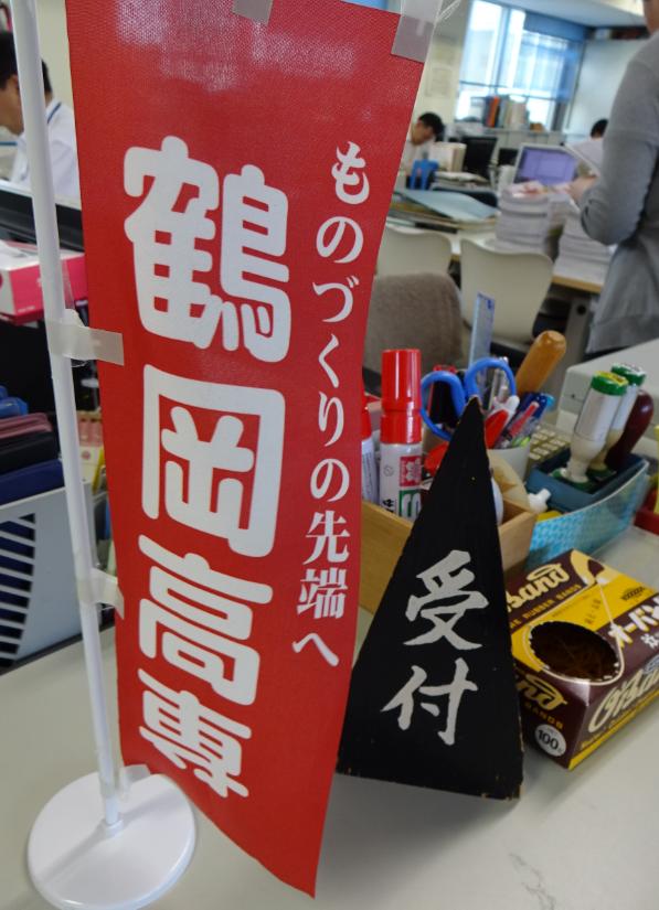 """tsuruoka5"""