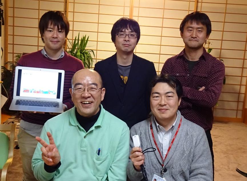 """""""NAISTの皆さんと湯川さん"""""""