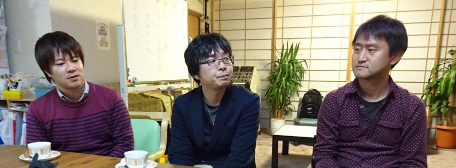 """""""左から駒井さん、藤本さん、諏訪さん"""""""